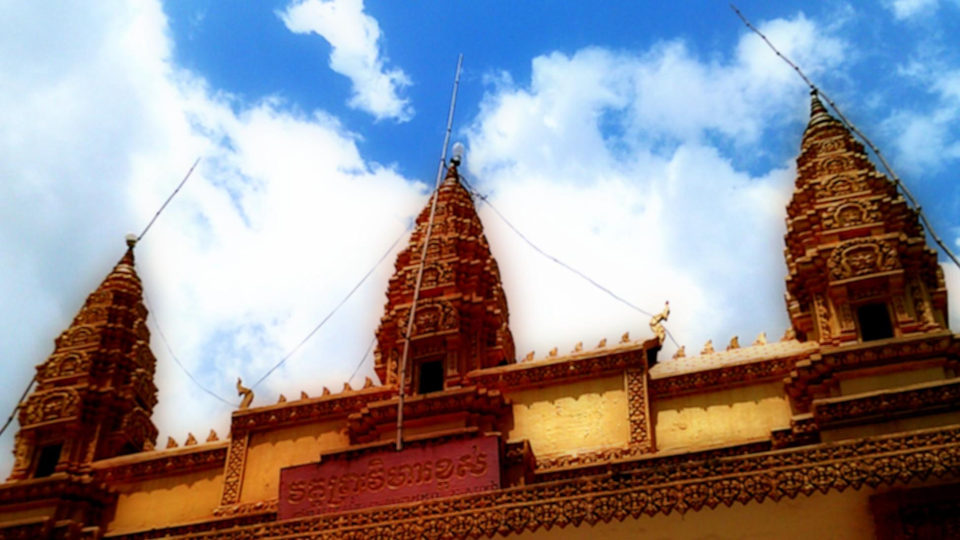 Cambodia Temple Arch
